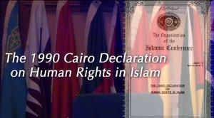 cairo-1990-declaration