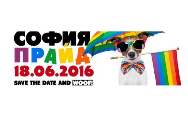 sofia pride-960x600